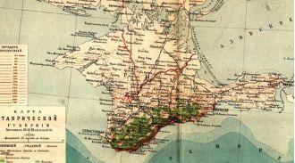 Карта Крыма 18 века